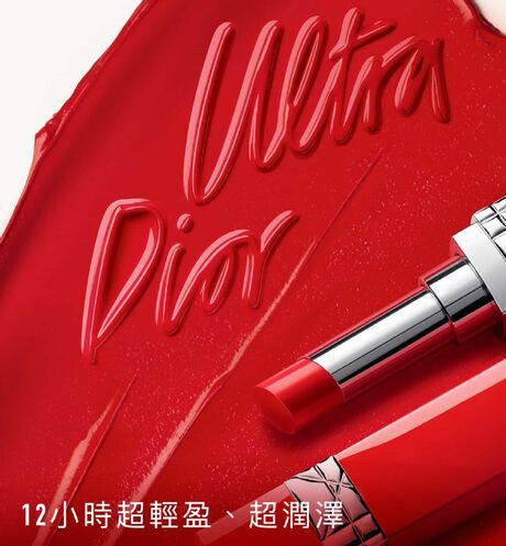 Dior - 迪奧超惹火唇膏 - 999 Ultra dior - 5 aria_openGallery